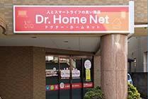 東京国分寺店店舗写真