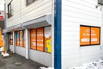 札幌店店舗写真