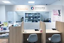神奈川厚木店店舗写真