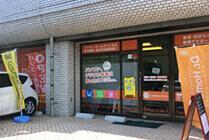 広島店店舗写真