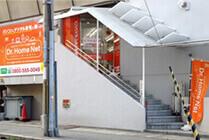 神戸店店舗写真