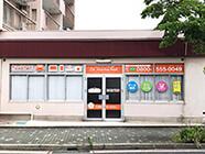 名古屋店店舗写真