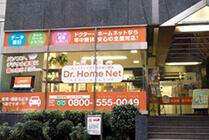 大阪吹田店店舗写真