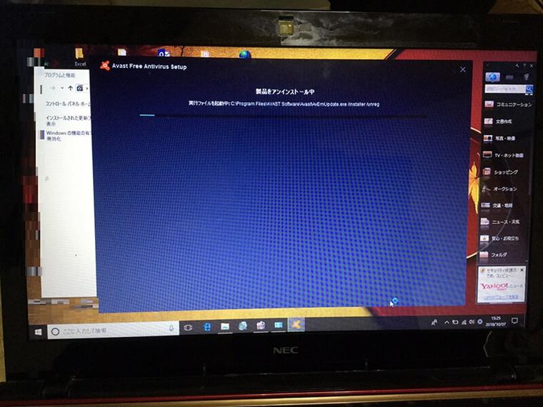 ノートパソコンのインターネット関連トラブル、パソコンの動きが遅い/NEC Windows 10のイメージ