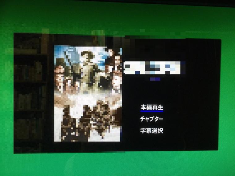 デスクトップパソコンのDVDが再生できない/東芝 Windows 8.1/8のイメージ
