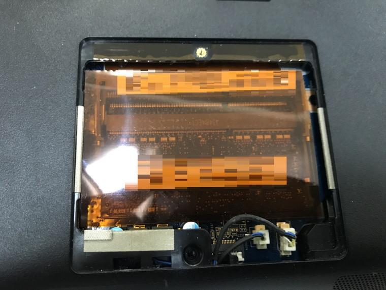 ノートパソコンのキーボードの一部のキーが反応しない/ソニー(VAIO) Windows 10のイメージ