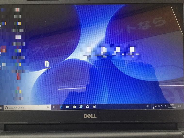 ノートパソコンのキーボードの不具合/DELL(デル) Windows 10のイメージ
