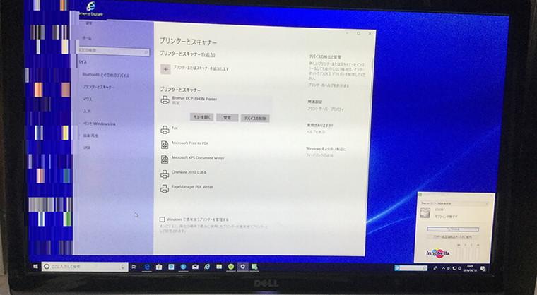 デスクトップパソコンの周辺機器のトラブル/DELL(デル) Windows 10のイメージ