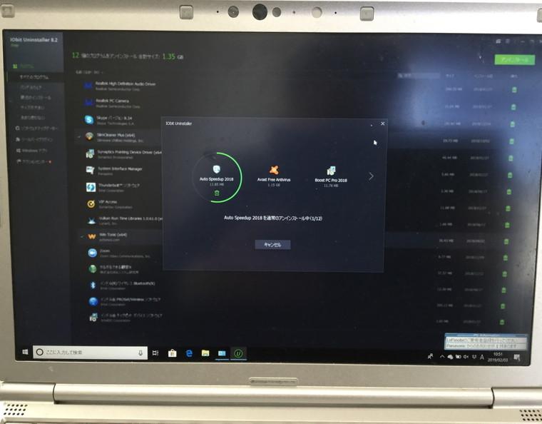 ノートパソコンのタッチパッドで左クリックができない/パナソニック Windows 10のイメージ