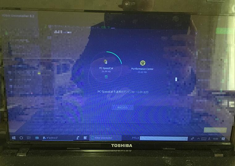 ノートパソコンがウイルスに感染した/東芝 Windows 10のイメージ
