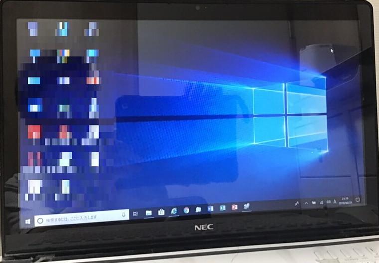 ノートパソコンのソフト関連トラブル/NEC Windows 10のイメージ