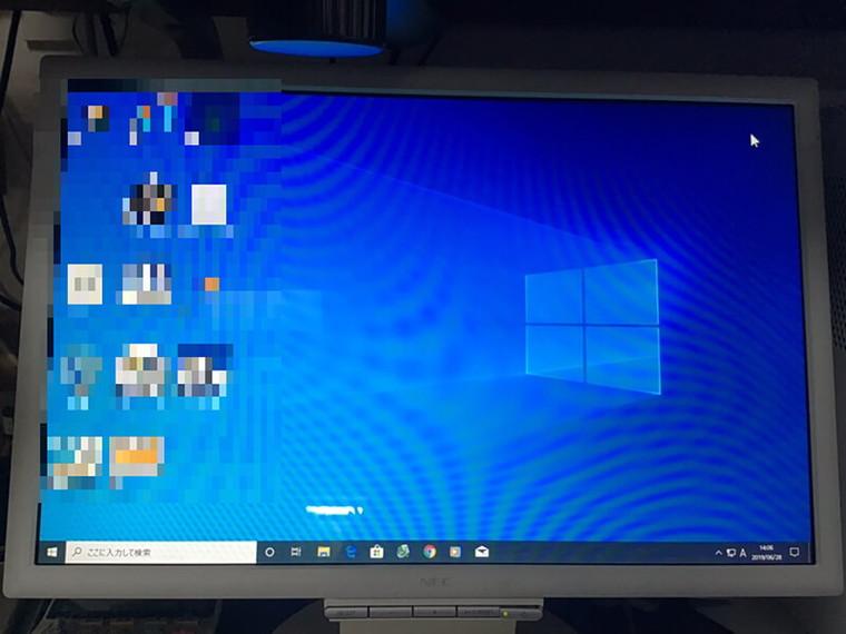 デスクトップパソコンのパスワードを忘れてログインできない/NEC Windows 10のイメージ