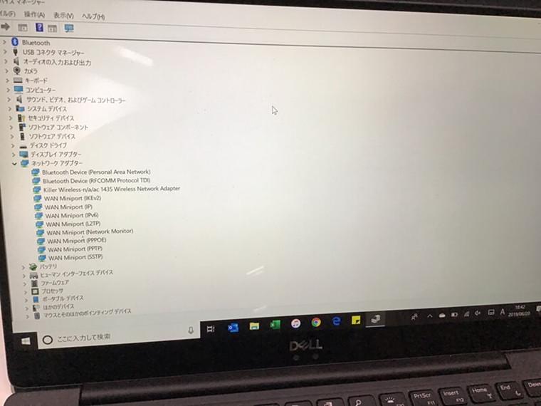 ノートパソコンがインターネットにつながらない/DELL(デル) Windows 10のイメージ