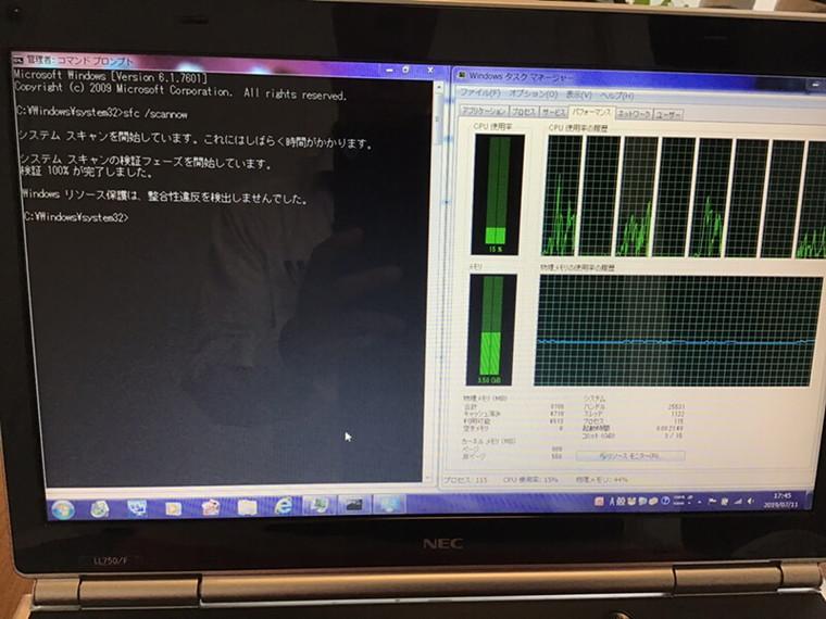 ノートパソコンが起動しない/NEC Windows 7のイメージ