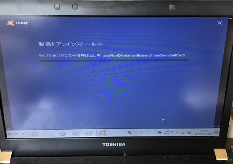 ノートパソコンがネットにつながらずプリンターで印刷ができない/東芝 Windows 7のイメージ