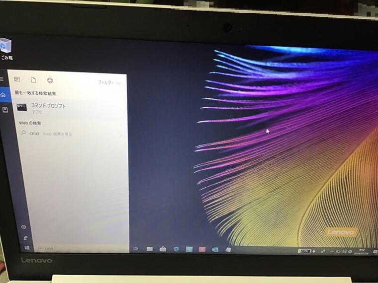 ノートパソコンが起動しない/レノボ Windows 8.1/8のイメージ