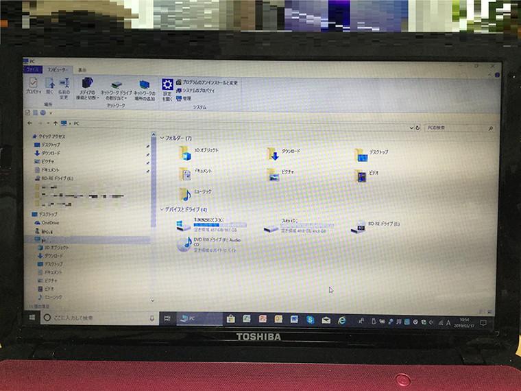 ノートパソコンの内蔵機器トラブル/東芝 Windows 10のイメージ