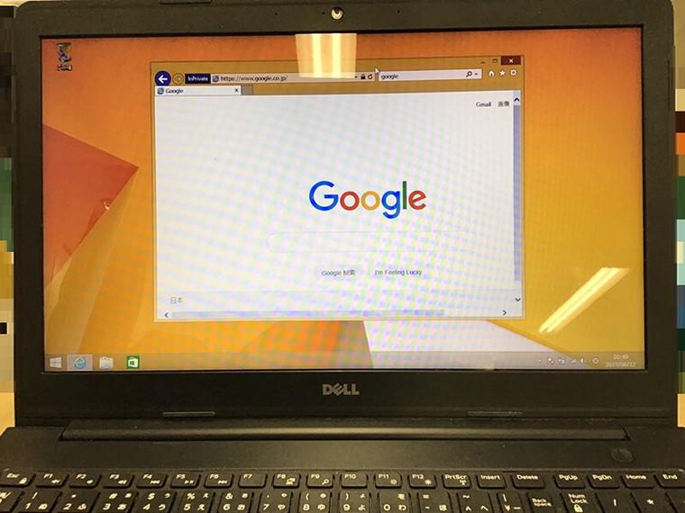 ノートパソコンの電源が入らない/DELL(デル) Windows 8.1/8のイメージ