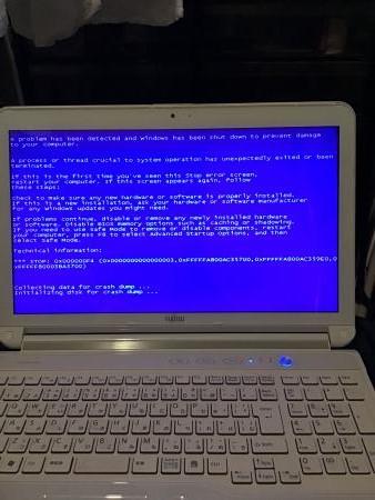 ノートパソコンの電源が切れる/富士通 Windows 7のイメージ