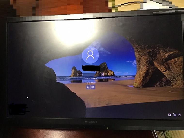 デスクトップパソコンのパスワードが分からない/自作PC(BTO) Windows 10のイメージ
