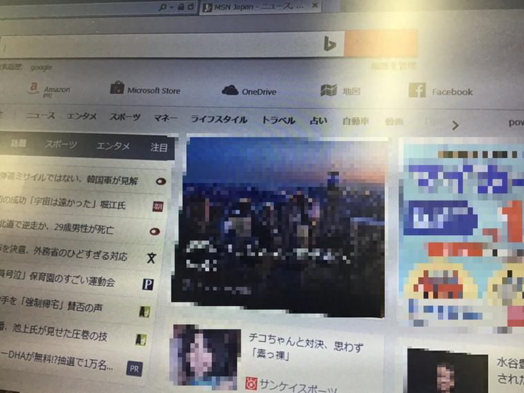 システムのクリーンアップ、迷惑ソフトの削除/東芝 Windows 7のイメージ