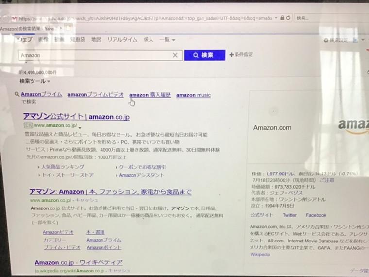ノートパソコンのインターネット設定(無線)/マイクロソフト Windows 10のイメージ