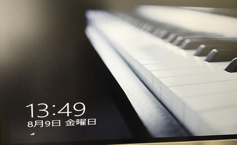 デスクトップパソコンが起動しない/HP(ヒューレット・パッカード) Windows 8.1/8のイメージ