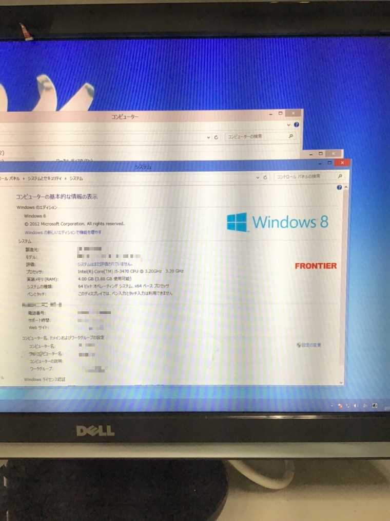 デスクトップパソコンが正常に起動しない/自作PC(BTO) Windows 8.1/8のイメージ
