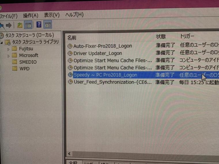 インターネット設定(無線)/富士通 Windows 8.1/8のイメージ