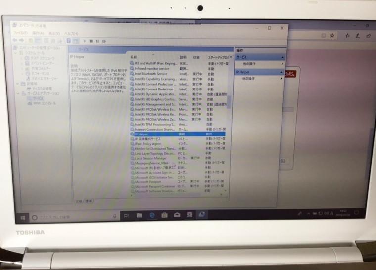 インターネットの設定(無線)、パソコンの設定/東芝 Windowsのイメージ