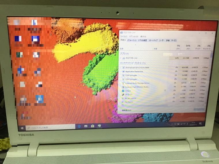 ノートパソコンが起動しない/東芝 Windowsのイメージ