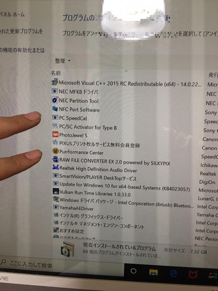 デスクトップパソコンの動きが遅い/NEC Windows 10のイメージ