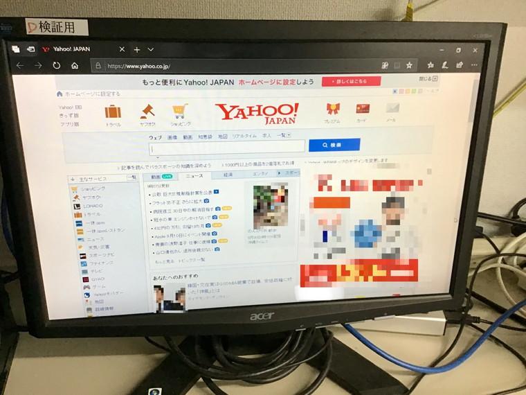 デスクトップパソコンの電源が入らない/マウスコンピューター Windows 10のイメージ
