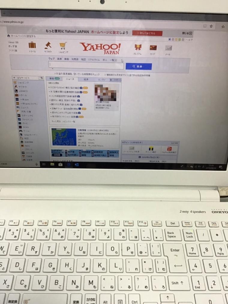 ノートパソコンのインターネット関連トラブル/東芝 Windows 10のイメージ