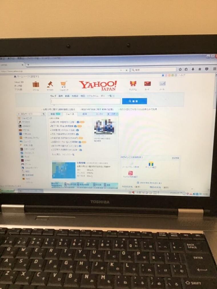ノートパソコンがインターネットにつながらない/東芝 Windows XPのイメージ