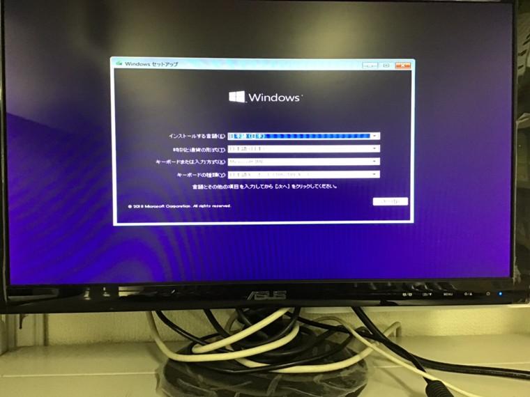 デスクトップパソコンの設定/自作PC(BTO) Windows 10のイメージ
