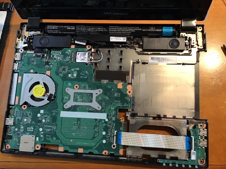 ノートパソコンが起動しない、動画が見れない/NEC Windows 10のイメージ