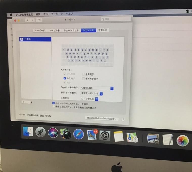 デスクトップパソコンのキーボード不具合/Apple Mac OS Xのイメージ