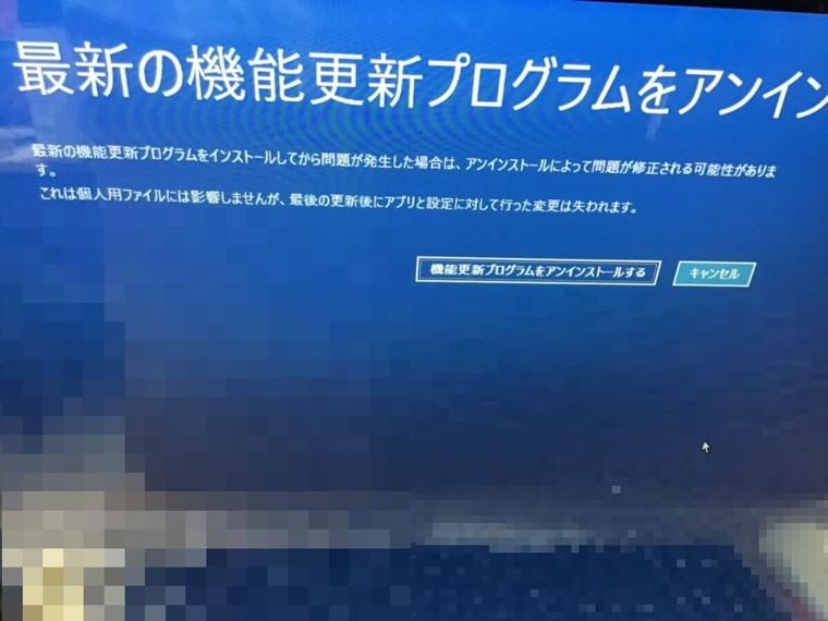 デスクトップパソコンが起動しない/NEC Windows 10のイメージ