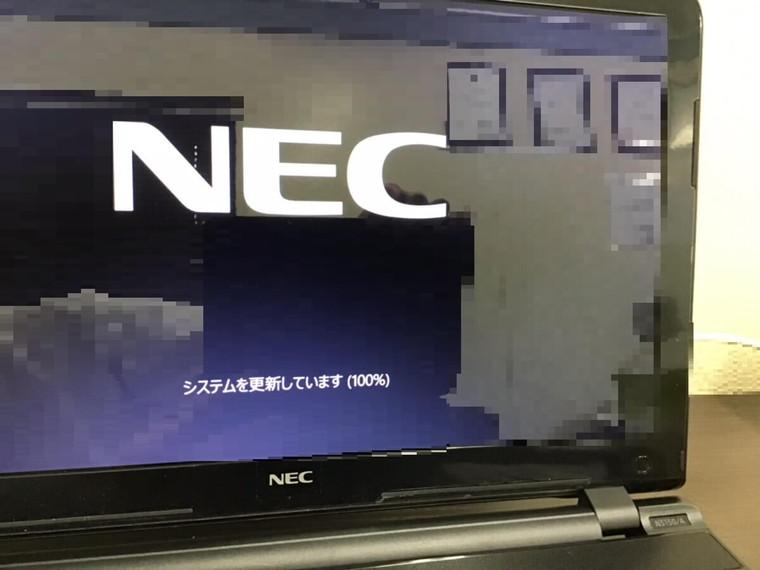 パソコンがフリーズする/NEC Windows 8.1/8のイメージ