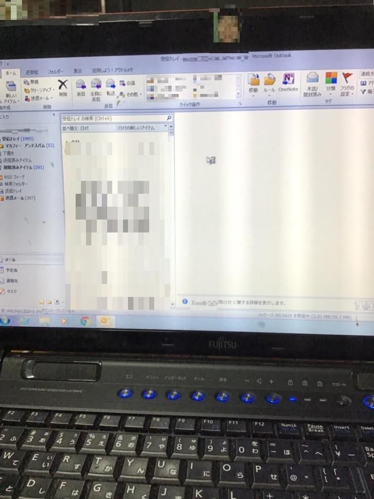 ノートパソコンのメール関連トラブル/富士通 Windows 7のイメージ
