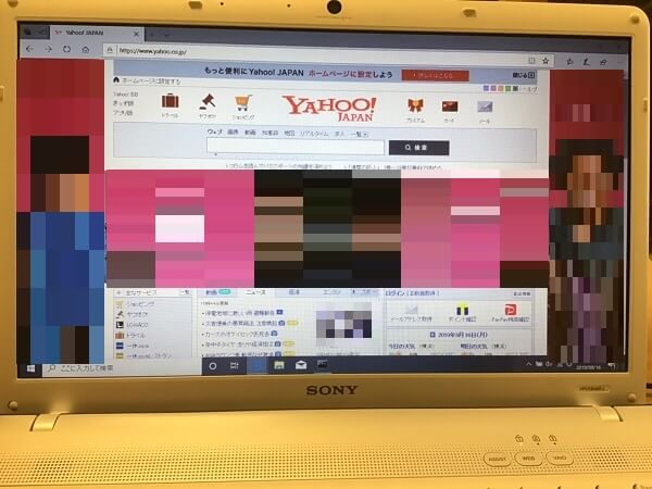 インターネットがつながらない/ソニー(VAIO) Windows 10のイメージ