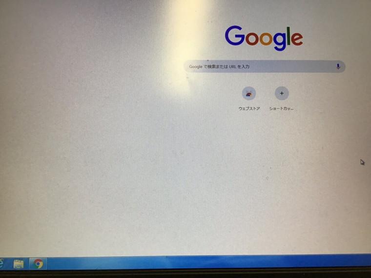 インターネット接続ができない/DELL(デル) Windows 10のイメージ