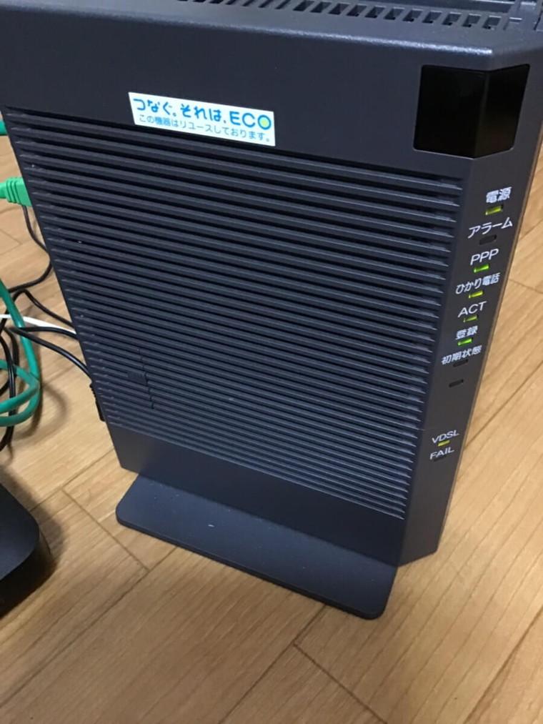 ゲーム機がインターネットにつながらない/ソニー(VAIO)のイメージ