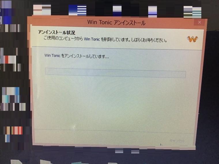 ノートパソコンがインターネットにつながらない/東芝 Windows 8.1/8のイメージ