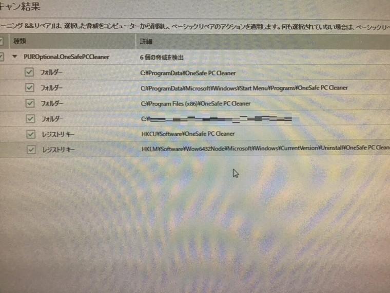 インターネットにつながらない/DELL(デル) Windows 10のイメージ