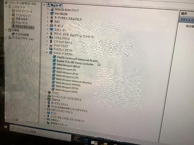 インターネットがつながらない/NEC Windows 10のイメージ