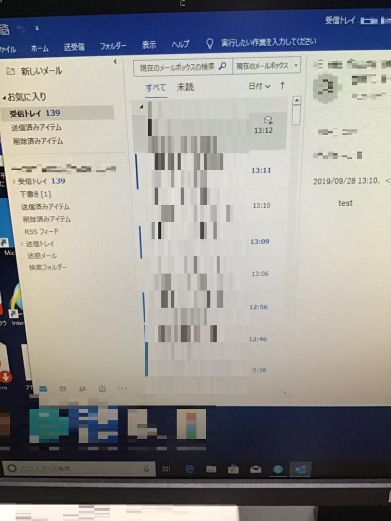 メールの送受信ができない/DELL(デル) Windows 10のイメージ