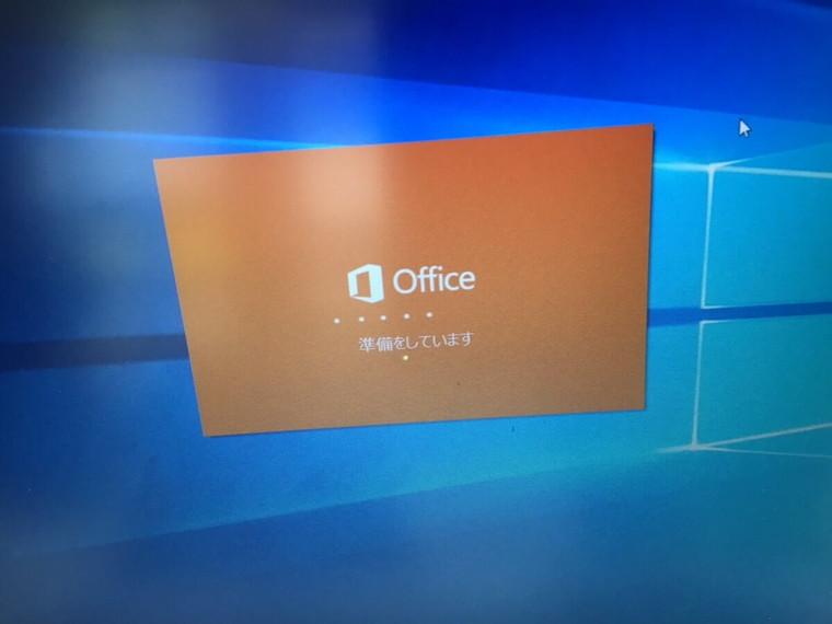 パソコンが起動しない/レノボ Windows 10のイメージ