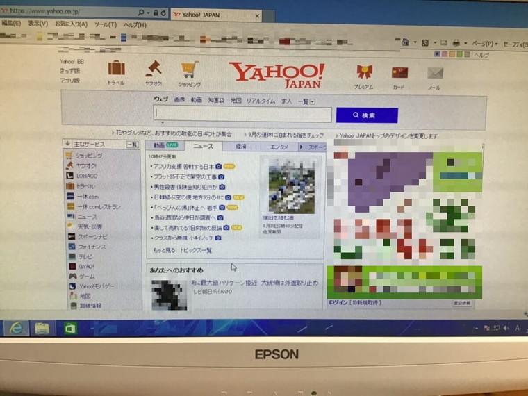 デスクトップパソコンが起動しない/EPSON(エプソン) Windows 8.1/8のイメージ